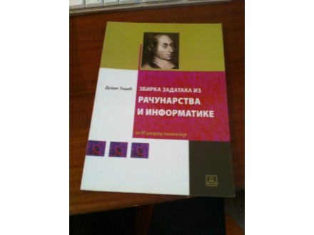 Zbirka zadataka iz racunarstva i informatike III Tosic