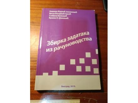Zbirka zadataka iz računovodstva Žarkić Joksimović i dr