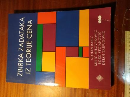 Zbirka zadataka iz teorije cena Babić Milovanović