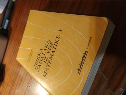 Zbirka zadataka iz više matematike I Uščumlić Miličić