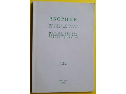 Zbornik MAtice srpske za prirodne nauke  broj 122