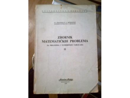 Zbornik matematičkih problema II - Mitrinović