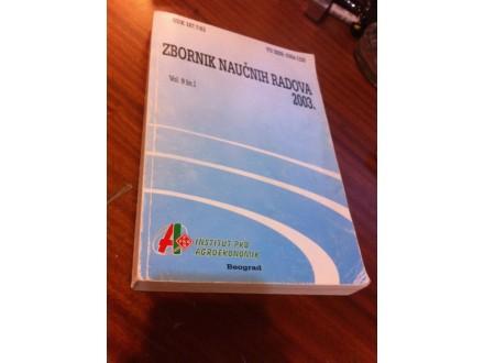 Zbornik naučnih radova 2003