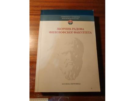 Zbornik radova filozofskog fakulteta