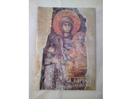 Žički blagovesnik - časopis Eparhije žičke