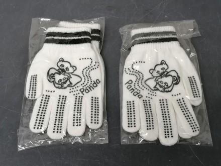 Zimske decije rukavice
