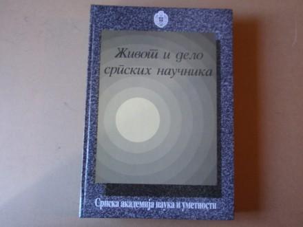 Život i delo srpskih naučnika  knjiga 9