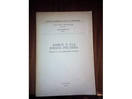 Život i rad Jovana Ristića