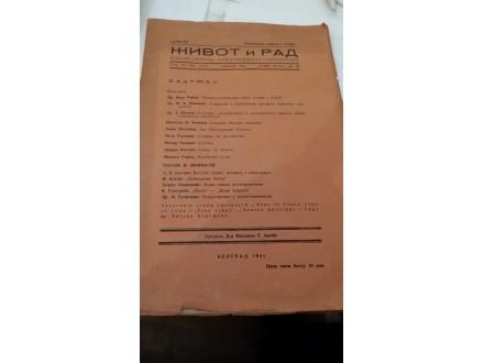 Život i rad - socijalno-književni časopis 1941