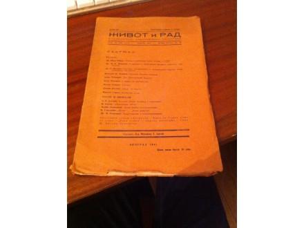 Zivot i rad socijalno-knjizevni casopis 1941