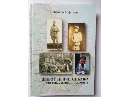 Život priče sećanja Jugoslav Mijatovic