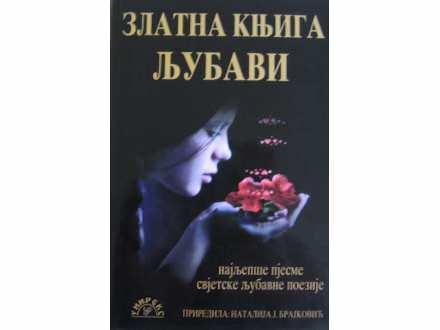 Zlatna knjiga ljubavi  Natalija Brajkovic priredila