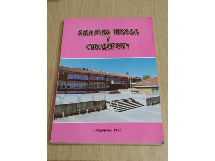 Zmajeva škola u Smederevu