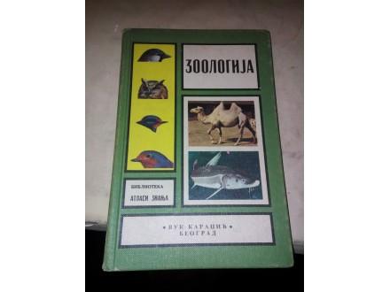 Zoologija - Atlas znanja