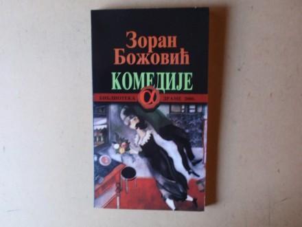 Zoran Božović - KOMEDIJE