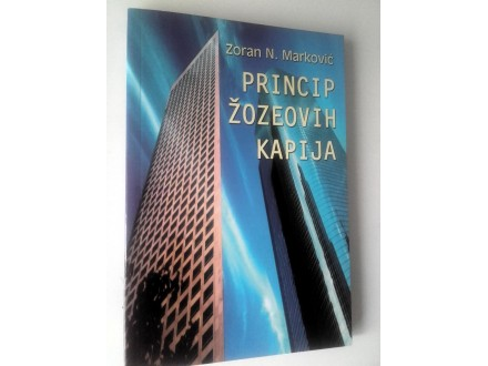 Zoran Marković - Princip Žozeovih kapija