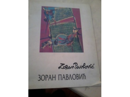 Zoran Pavlović - Galerija proces