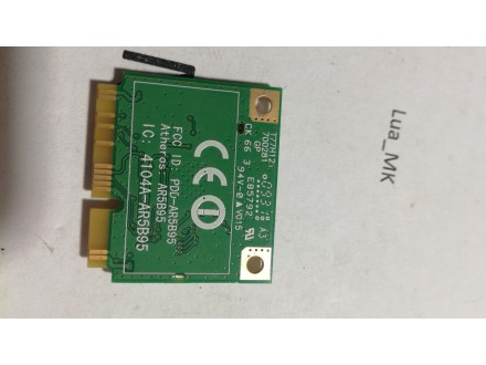 eMachines 525 Mrezna kartica - WiFi