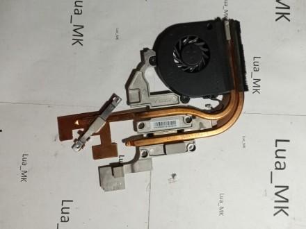 eMachines E642 Kuler