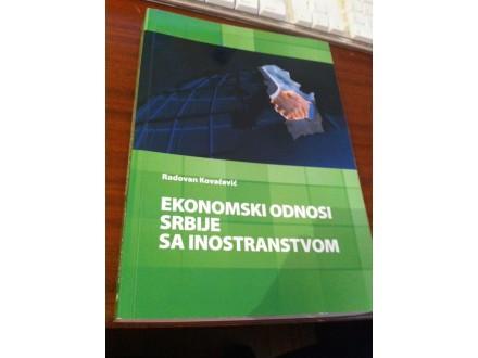 ekonomski odnosi srbije sa inostranstvom kovacevic