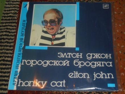 elton john - honky cat (rusija) MINT !!!