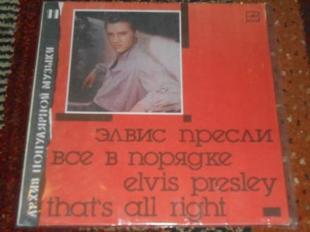 elvis presley - that*s all right (rusija) MINT !!!