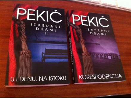izabrane drame I - II Pekić NOVO