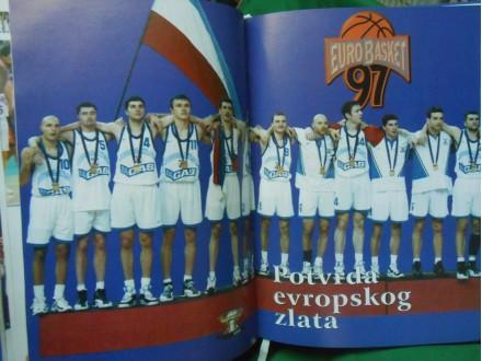 košarka ex YU Povratak šampiona  Od Atine 1995.do Par