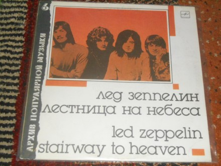 led zeppelin - stairway to heaven (rusija) MINT !!!