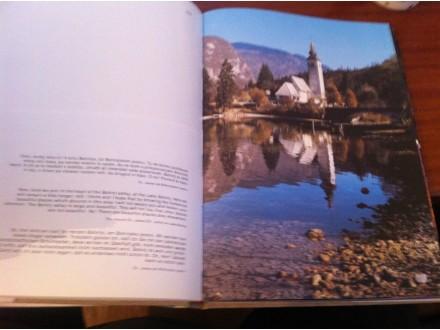 lepa si zemlja slovenska janko ravnik