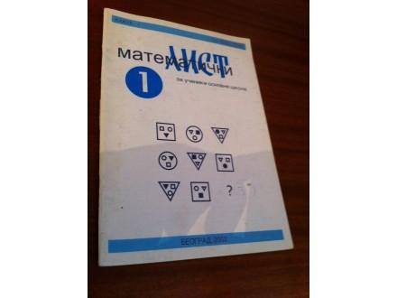 matematicki list 1 2002