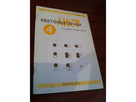 matematicki list 4 2003.