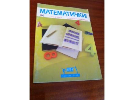 matematicki list 4 2009.