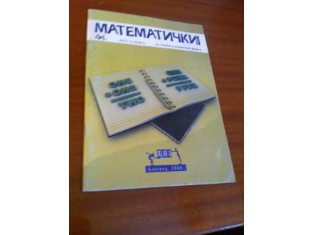 matematicki list broj 2 2008/2009.