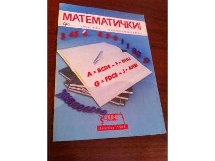 matematicki list broj 6 2009.
