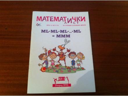 matematicki list