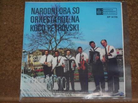 narodna ora so orkestrot na kočo petrovski EP 5/5
