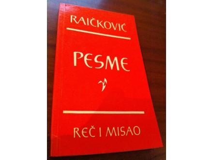 pesme raickovic