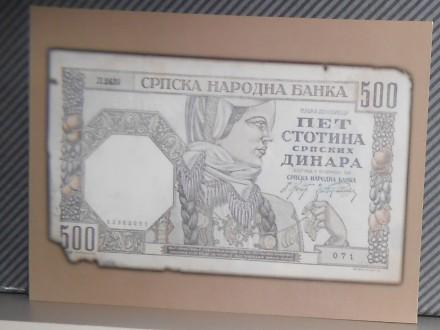 pet stotina srpskih dinara-razglednica (III-46)