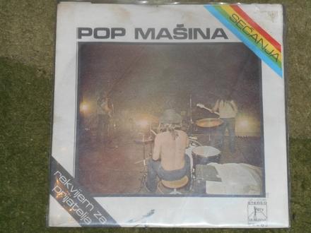 pop mašina - sećanja