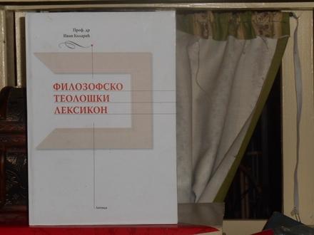prof dr ivan kolarić - filozofsko-teološki leksikon