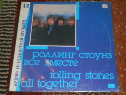 rolling stones - all together (rusija) MINT !!!