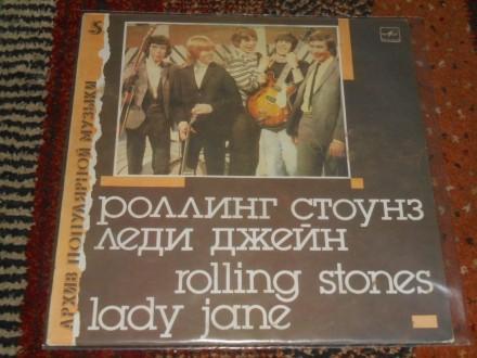rolling stones - lady jane (rusija) MINT !!!
