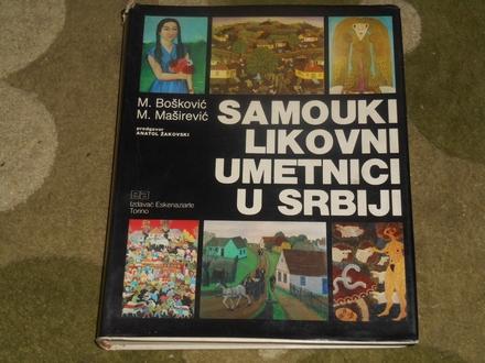 samouki likovni umetnici u srbiji