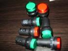 signalna sijalica led, crvena, zelena