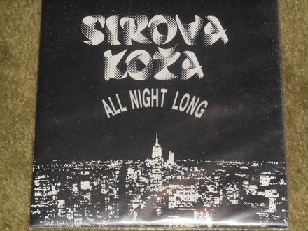 sirova koža - all night long  EP MINT !!!