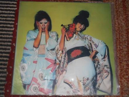 sparks - kimono my house (holland 1.pres) 5/5