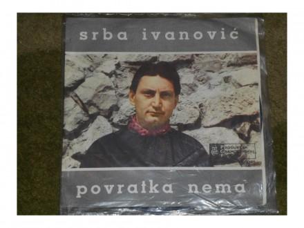 srba ivanović - povratka nema EP MINT !!!