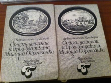 srpski ustanak i prva vladavina milosa obrenovica 1-2