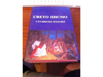 sveto pismo studijsko izdanje